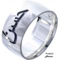 Arapça İsim Yazılı Gümüş Yüzük,Alyans