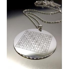 Celcelutiye Vefk Ve İsmi Azam Vefk Bir Arada Gümüş Kolye