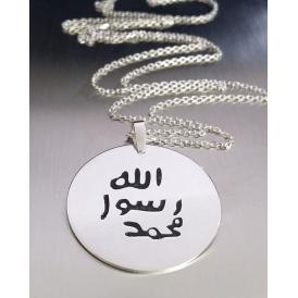 Hz. Muhammed s.a.v Mührü Şerifi Kolye