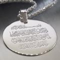 Nazar Ayeti Duası Gümüş Kolye