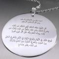 Ali İmran Suresi 26-27 Ayetleri Gümüş Kolye,Ayetli Kolye