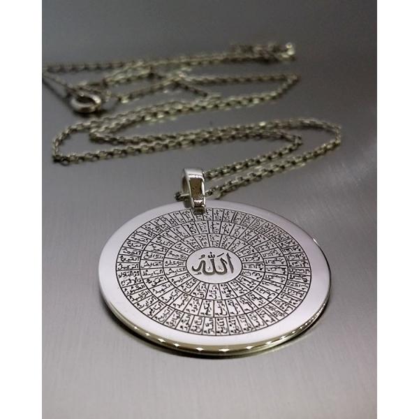 Esmaül Hüsna  Allahın İsimleri Gümüş Kolye