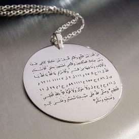 Yengeç Burcu Kadını Duası Gümüş Kolye