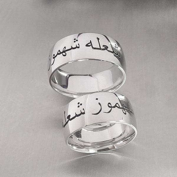 Osmanlıca Arapça Kişiye Özel İsim Yazılı Gümüş Yüzük Alyans