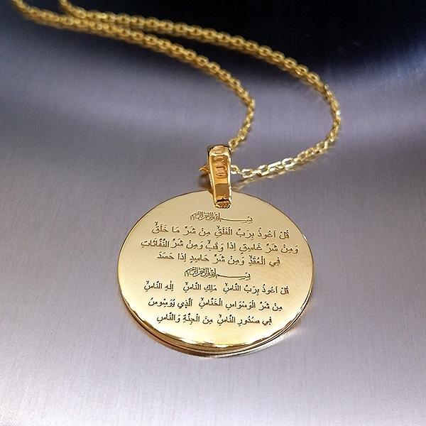 Ayetel Kürsi Nas Felak Sureleri Birarada Gümüş Kolye
