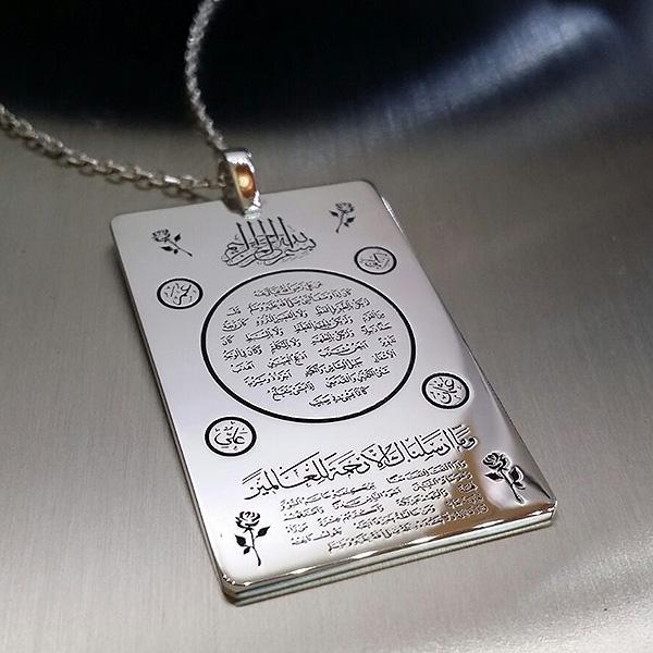 Hilye-i Şerif Yazılı Gümüş Kolye