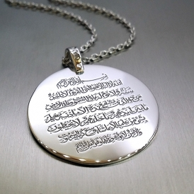 Ayetel Kürsi Gümüş Kolye