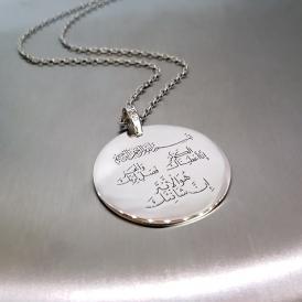 Kevser Suresi Gümüş Kolye