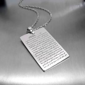 Kenzül Arş Duası Gümüş Kolye