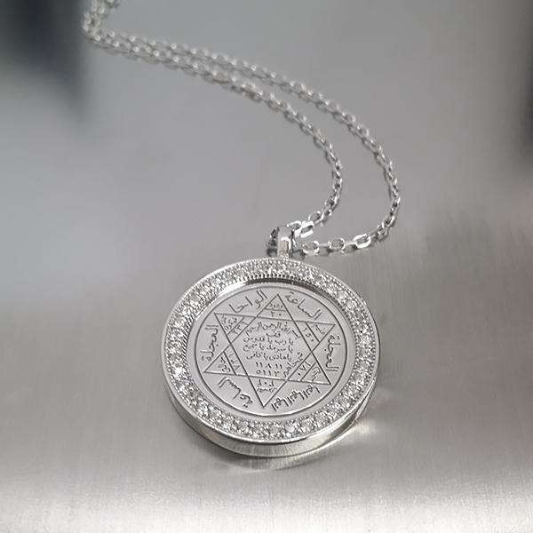 Hz Süleyman Mührü Gümüş Kolye