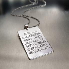Ayetel Kürsi Gümüş Künye Kolye