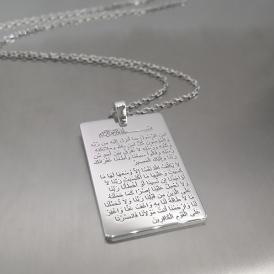 Amenerrasulü Gümüş Künye Kolye