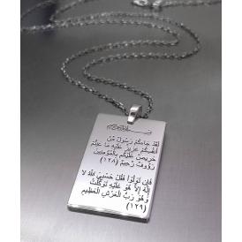 Tevbe Suresi 128-129 Gümüş Kolye Hasbiyallahu La İlahe İlla Hu
