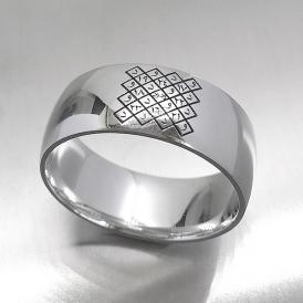 Esmaül Hüsna Vedud Vefki Gümüş Yüzük Alyans
