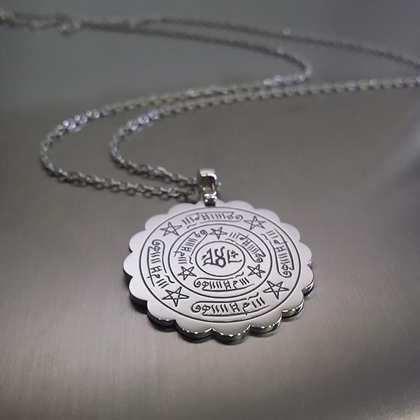 Celcelutiye Vefk Gümüş Kolye