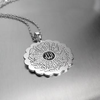 İhlas Suresi Gümüş Kolye