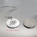 El Vedud Esması ve El Vedud Vefki Gümüş Kolye