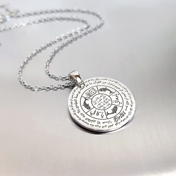 Şifa Vefki Gümüş Kolye