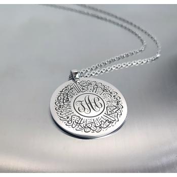 Nazar Ayeti İsim Yazılı Gümüş Kolye
