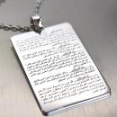 Beş ayetler ve sırları (Ayet-i Hamse),  Onar Kaflı Beş Ayeti Kerime Gümüş Kolye