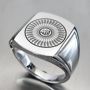 35 Besmele ortasında Allah Lafzı yazılı gümüş yüzük