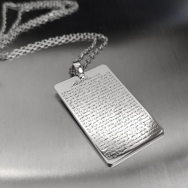 Cin Suresi Gümüş Kolye