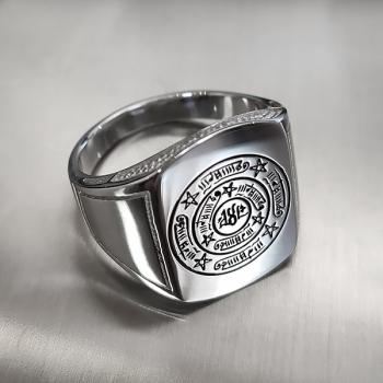 Celcelutiye Vefk Gümüş Yüzük
