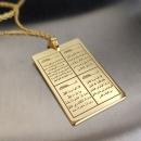 Ayetelkürsi Nazar Fatiha İhlas Felak Nas İsmi Azam Vefk Gümüş Künye Kolye