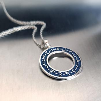 Hurufu Mukatta, Nur Harfleri Gümüş Kolye