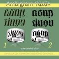 İsimli Ambigram Gümüş Yüzük Alyans