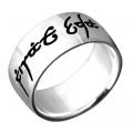 Elvish İsimli Gümüş Yüzük Lord Of Rings Gümüş Alyans