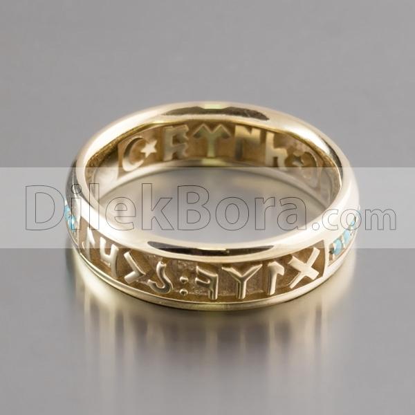 Göktürkçe İsim Yazılı Söz Yüzüğü, Nişan Yüzüğü, Nikah Alyans